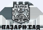 """Пазари"" ЕАД – Варна"